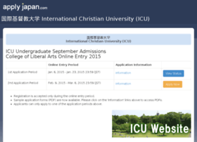 icu.applyjapan.com