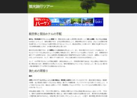 icwe2007.org