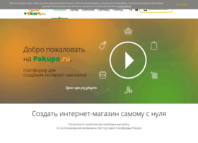 icwmt.ru