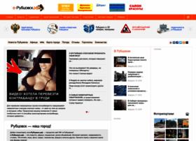 icyphoenix.es