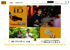 id-credit.com
