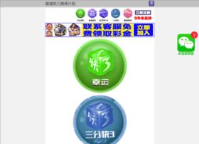 id-honda.com