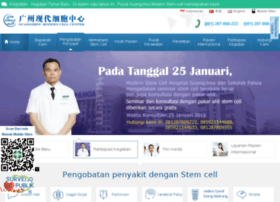 id.asianstemcells.com