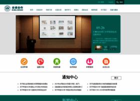 id.buaa.edu.cn