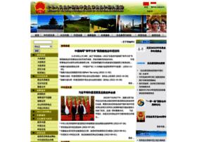 id.china-embassy.org