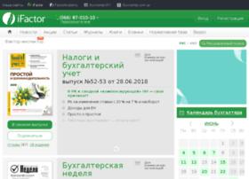id.factor.ua