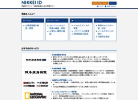 id.nikkei.com