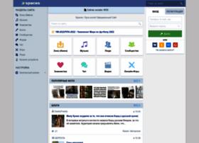 id22248018.spaces.ru