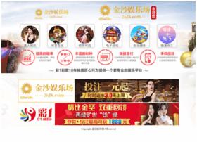 idabenxiong.com