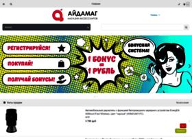 idamag.ru