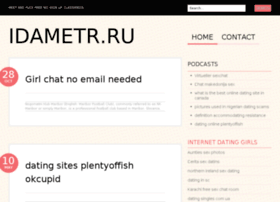 idametr.ru