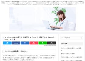 idannu.net