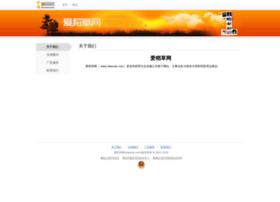 idaocao.com