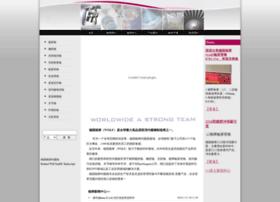 idaow.com