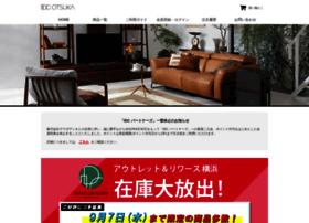 idc-otsuka-online.jp