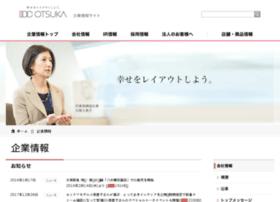 idc-otsuka.co.jp