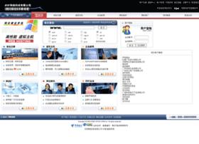 idc.annboo.net