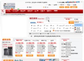 idc.java-cn.com