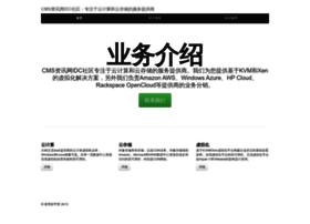 idc.wowcms.com