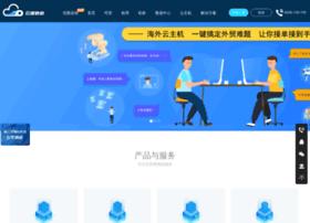 idc2.com.cn