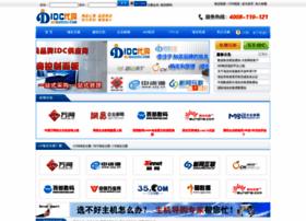 idcdaigou.com
