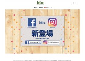 idcsenses.com.hk