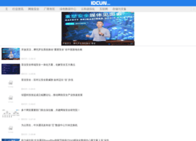 idcun.com