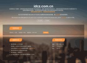 idcz.com.cn