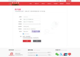 idcziyuan.com