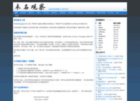 ide4u.com