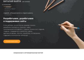 idea-02.ru