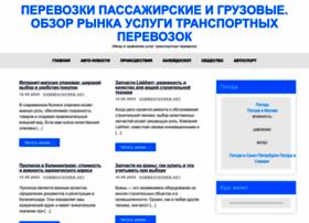 idea-logic.ru