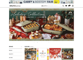 idea-onlineshop.jp
