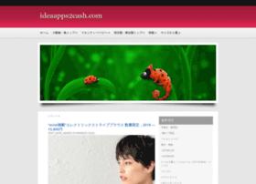 ideaapps2cash.com