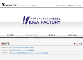ideaf.co.jp