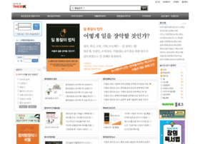ideak.co.kr