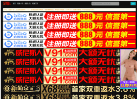 ideal-banners.com