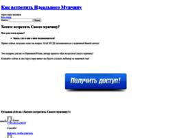 ideal-man.coach66.ru