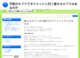 idealkash.com