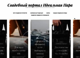 idealnapara.com.ua