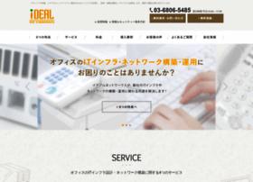 idealnetworks.jp