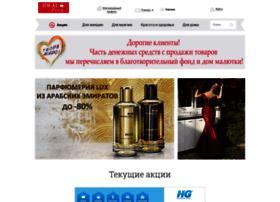 idealprice.ru