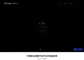 ideanet.com.cn