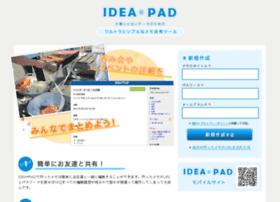 ideapad.jp
