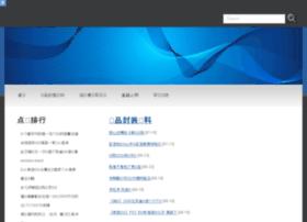 ideaqiu.com