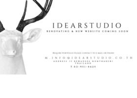 idearstudio.co.th