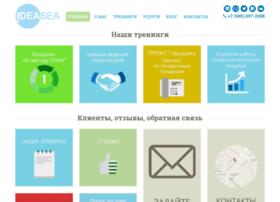 ideasea.ru