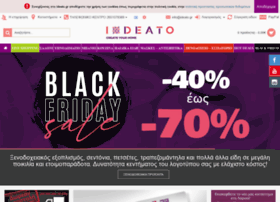 ideatoshop.gr