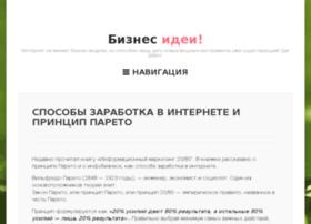 ideibis.ru