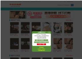 ideicadouri.com